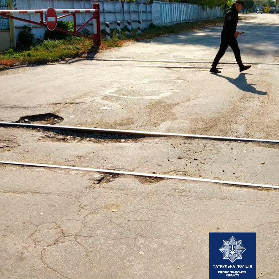Без Купюр Патрульна поліція Кіровоградщини розпочала комісійний огляд автомобільних доріг, вулиць і залізничних переїздів За кермом  поліція перевірка дороги