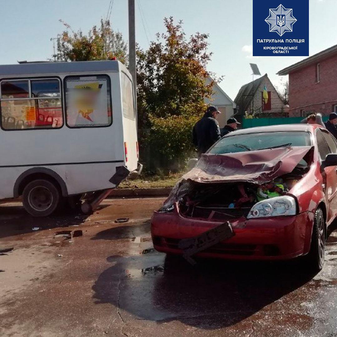 У Кропивницькому водій з ознаками алкогольного сп'яніння спричинив ДТП із маршруткою. ФОТО - 3 - За кермом - Без Купюр