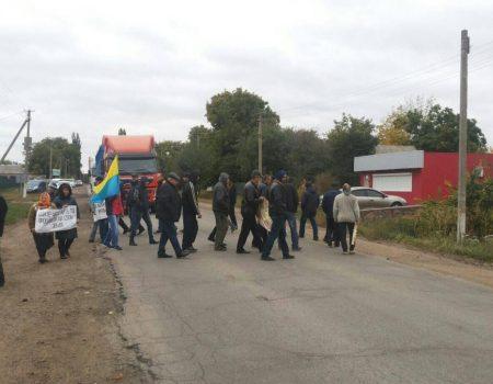 На Кіровоградщині протестували проти низьких закупівельних цін на сільгосппродукцію. ФОТО