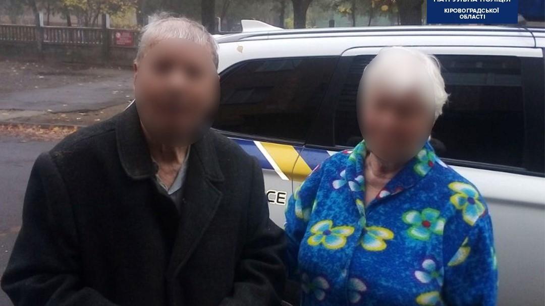 Без Купюр Патрульні повернули додому 93-річного чоловіка, який забув, де живе. ФОТО Життя  Патрульна поліція