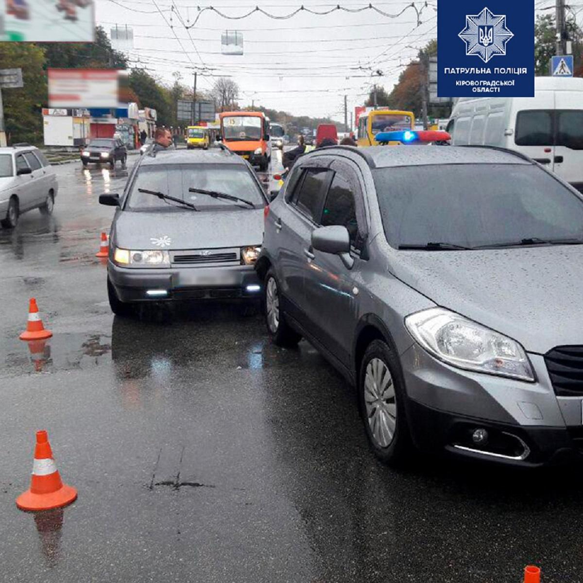 На одному з перехресть Кропивницького сталася ДТП - 1 - За кермом - Без Купюр