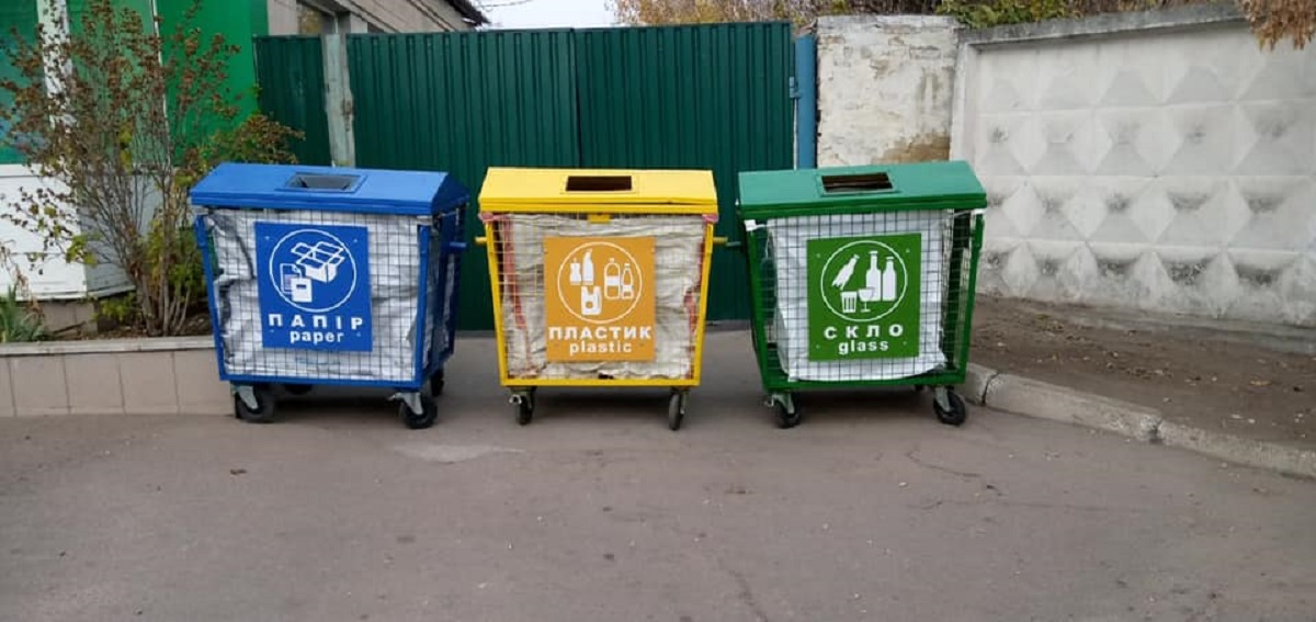 Без Купюр У Кропивницькому встановили контейнери для вторсировини Життя  сортування сміття