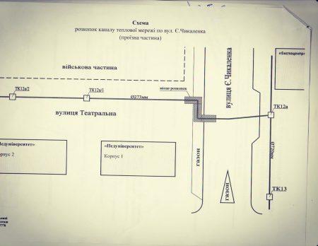 У Кропивницькому будуть ускладнення в русі транспорту по одній з вулиць через ремонт тепломереж