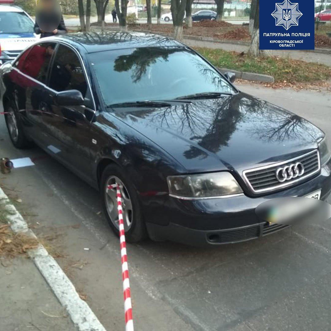 Без Купюр У Кропивницькому водія з банкою наркотиків зупинили за порушення правил дорожнього руху. ФОТО За кермом  поліція наркотики Кропивницький авто Audi A6