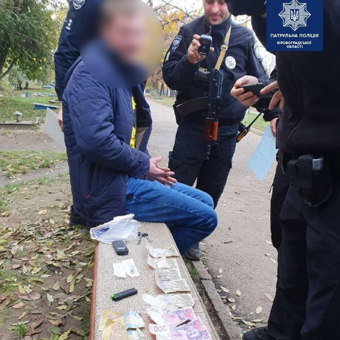 Без Купюр У Кропивницькому біля супермаркета пограбували чоловіка. ФОТО Кримінал  пограбування Патрульна поліція наркозалежність напад