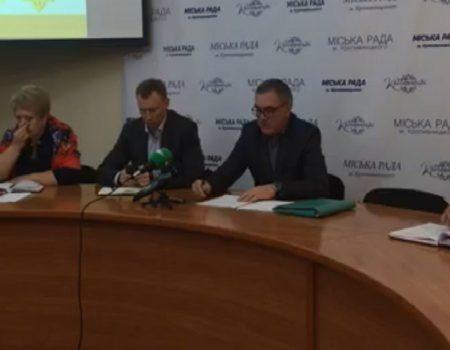 """Загальна заборгованість Кропивницького перед """"Нафтогазом"""" близько пів мільярда гривень"""