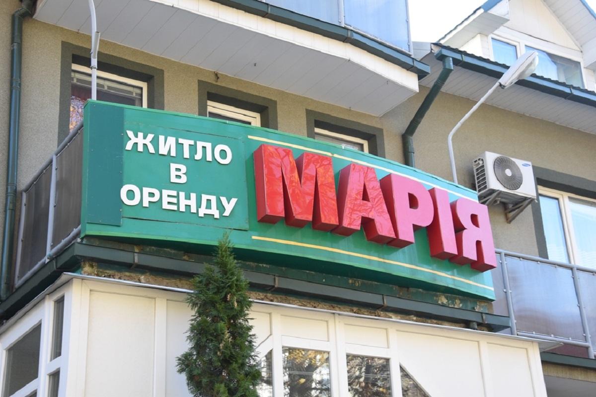 Без Купюр У Кропивницькому інспектори У ДСНС в області  намагались перевірити готель «Марія» Життя  перевірка ДСНС готель