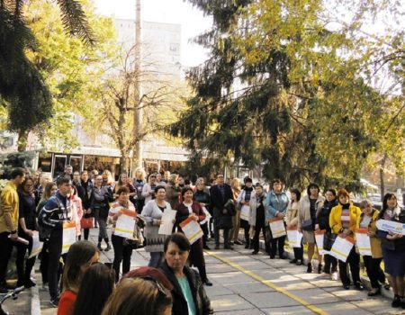 Кропивницький долучився до всеукраїнської акції «Хода за свободу»