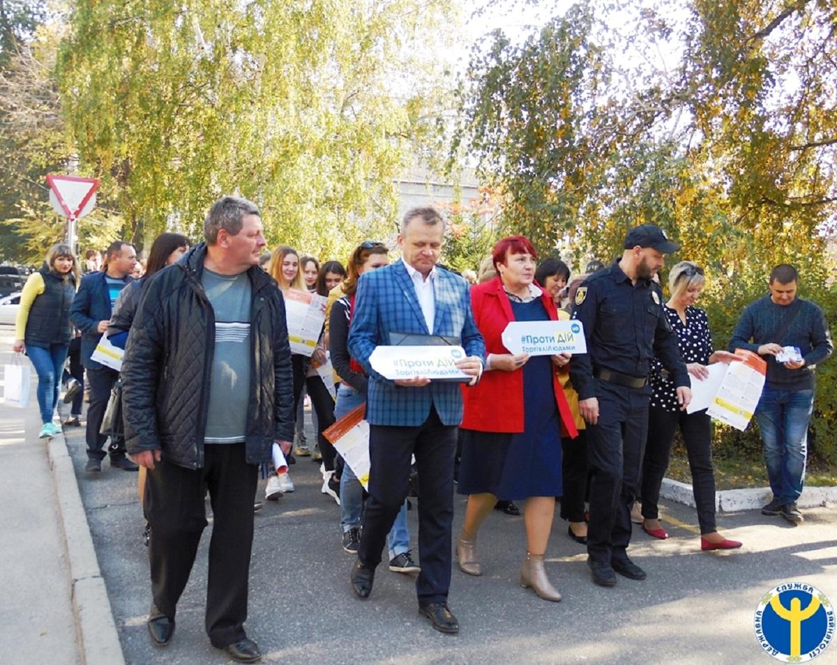 Без Купюр Кропивницький долучився до всеукраїнської акції «Хода за свободу» Життя  шахраї проблеми Кропивницький