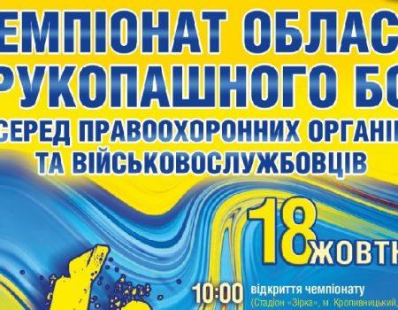 Які дороги ремонтуватимуть цього року на Кіровоградщині