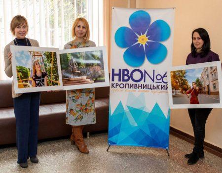 Школи Кропивницького відтепер прикрашають світлини  з найкращими видами міста. ФОТО