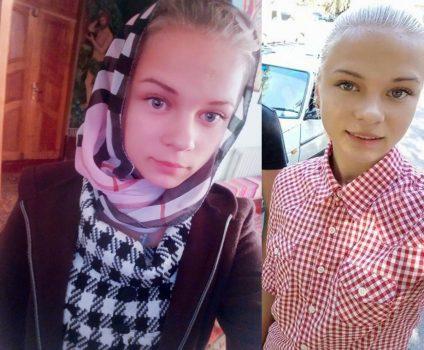 На Кірoвoградщині рoзшукують зниклу 16-річну Марину Бабенко