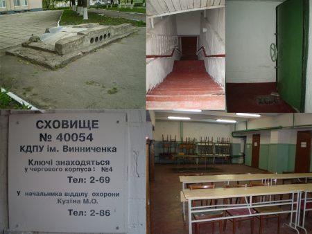 Андрій Райкович доручив перевірити стан бомбосховищ та аварійних будинків
