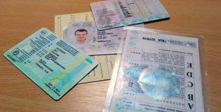 Змінились процедури видачі водійських посвідчень, підготовки водіїв та акредитації автошкіл