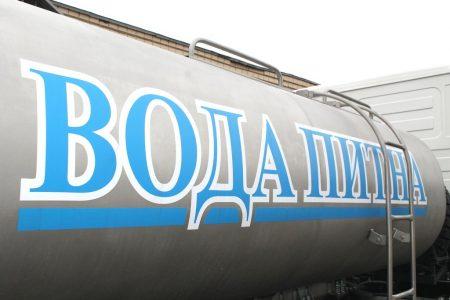 Графік підвезення води у відключеній від водопостачання частині Кропивницького