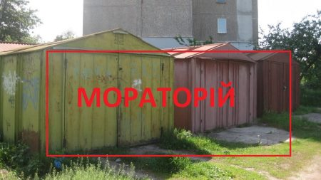 У Кропивницькому ввели мораторій на зміну цільового призначення землі, виділеної під гаражі
