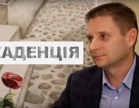 """""""Все моє життя – це виклики…"""" – інтерв'ю з Олександром Цертієм.  Частина 2"""
