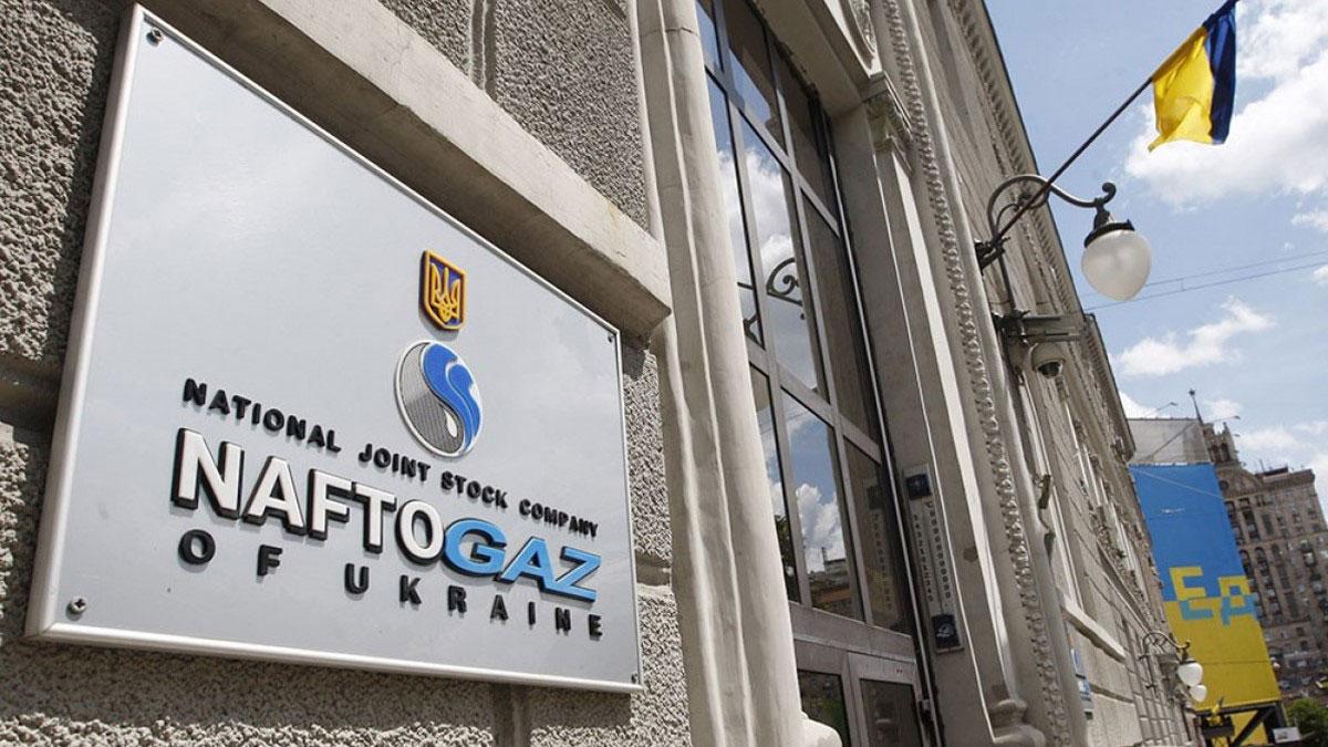 """Без Купюр """"Нафтогаз"""" підвищив ціну на газ для населення Україна сьогодні  опалення Нафтогаз України"""