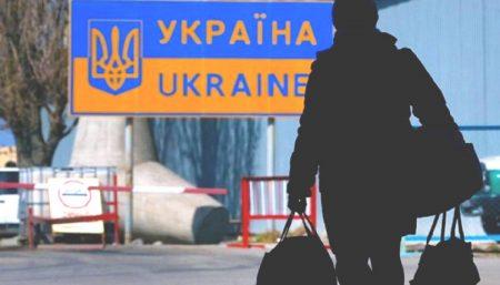 За кілька днів на Кіровоградщині виявили 7 нелегалів
