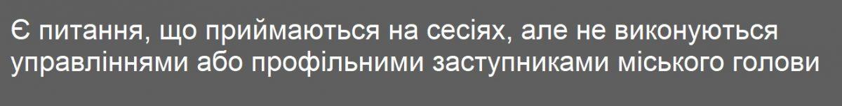 Без Купюр Олександр Цертій: Я поки що не вважаю себе успішним депутатом. ВІДЕО Інтерв'ю  Олександр Цертiй маф бюджет Батьківщина GPS