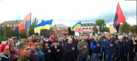 У Кропивницькому та Олександрії протестували проти поступок Росії. ФОТО