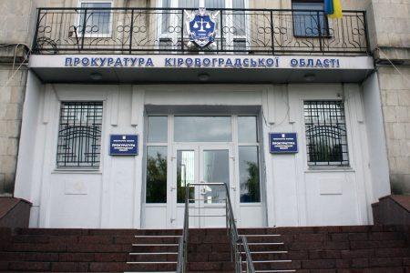 Відкрито кримінальне провадження за фактом зриву опалювального сезону у Світловодську