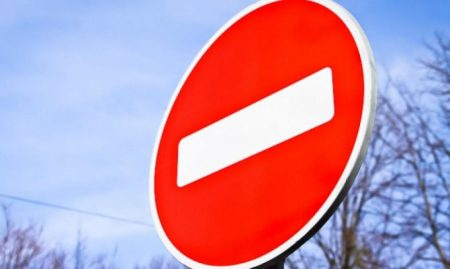 Сьогодні у Кропивницькому перекриють рух транспорту