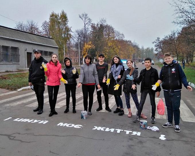 Без Купюр У Новоукраїнці на проїжджій частині з'явилися слогани безпеки. ФОТО Життя  Новоукраїнка безпека руху Акція