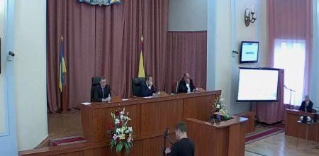Міська рада Кропивницького не може визначитися  зі зверненням, яке вона направить ВР та президенту