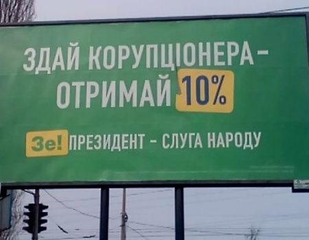 У Кропивницькому затримали сканерників. ФОТО
