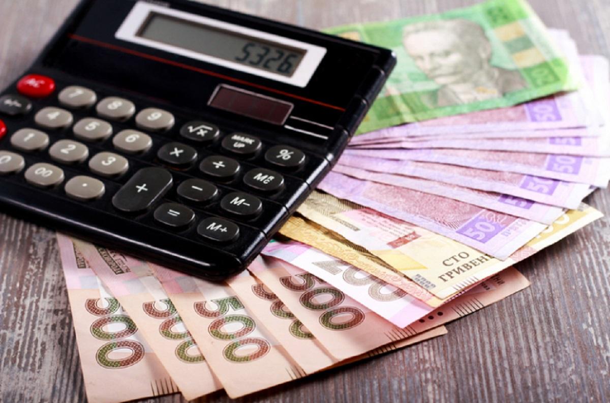 Без Купюр У Кіровоградській області на місцеві вибори в ОТГ виділили понад мільйон гривень Вибори