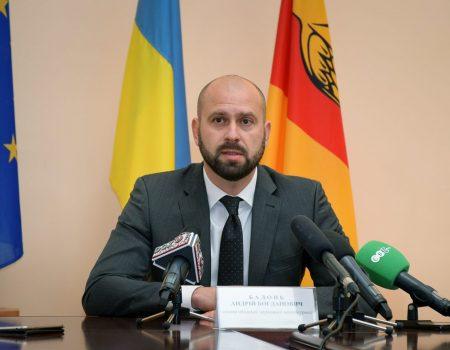 На Кіровоградщині збираються сформувати запас ліків від коронавірусу