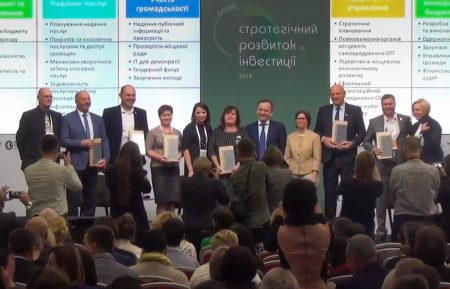 2 ОТГ з Кіровоградщини потрапили до четвірки найбільш спроможних громад України