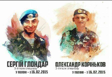 Дружини полонених спецпризначенців з Кропивницького зустрілись з представником ОБСЄ. ВІДЕО