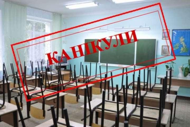 Без Купюр У Світловодську батьки відмовляються пускати дітей до школи через відсутність тепла Освіта  школа Світловодськ діти
