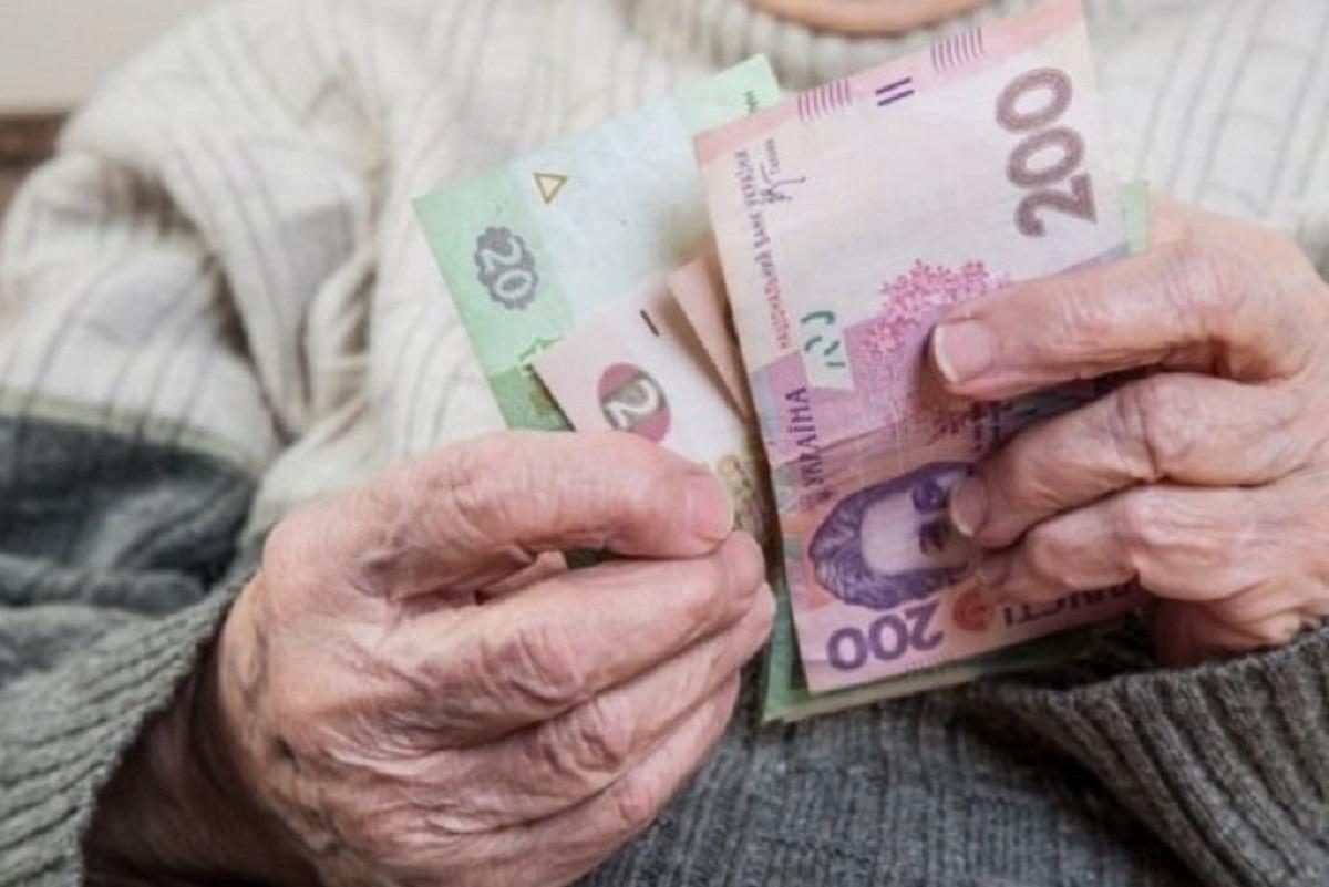 Без Купюр Уряд відтермінував виплати компенсацій пенсіонерам від 75-80 років Україна сьогодні  пенсії новини Кіровоградщина 2021 Квітень