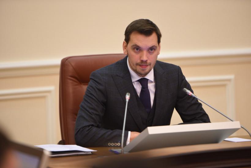 Без Купюр Зарплати міністрів прив'яжуть до середньої в Україні Україна сьогодні  Кабінет Міністрів України зарплата 2020 рік