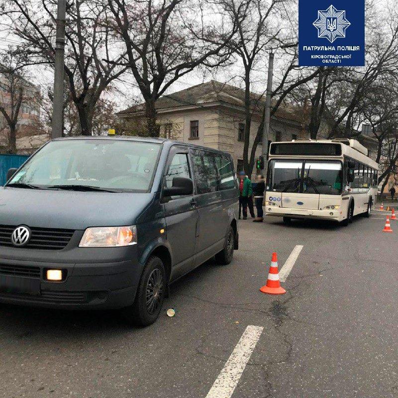 Без Купюр У Кропивницькому тролейбус зіштовхнувся з автівкою Volkswagen. ФОТО За кермом  тролейбус Патрульна поліція ДТП