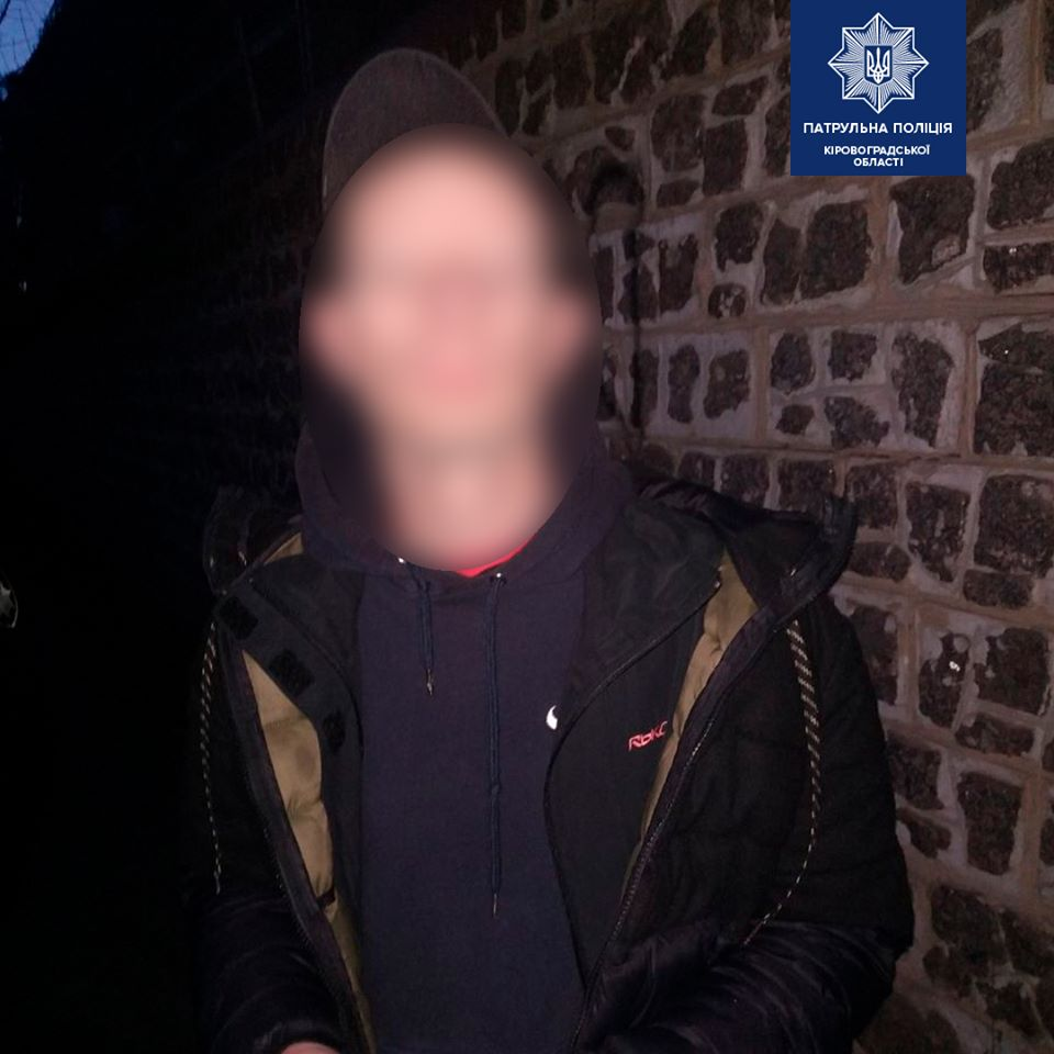 Без Купюр На вулицях Кропивницького поліцейські виявили у двох чоловіків  наркотичні речовини. ФОТО Кримінал  Патрульна поліція наркотики Кропивницький