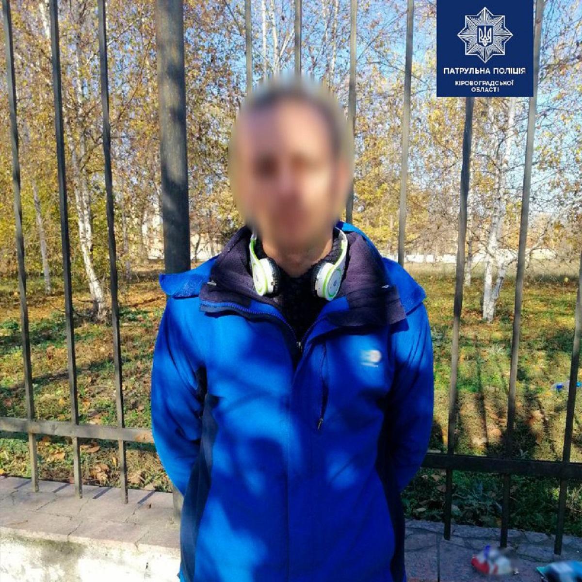 Без Купюр Патрульні знайшли наркотики у трьох жителів Кропивницького Кримінал  Патрульна поліція наркотики