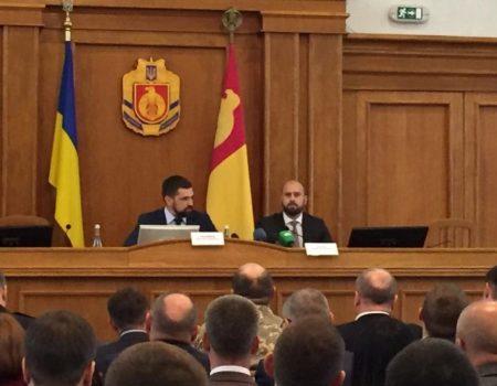 Новопризначений голова Кіровоградської ОДА зажадав звіту силовиків. ФОТО