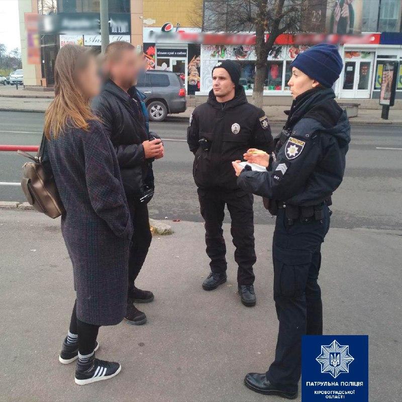 Без Купюр Кропивницькі патрульні «ловили» пішоходів, які переходили дорогу в невстановленому місці Життя  порушення ПДР Патрульна поліція