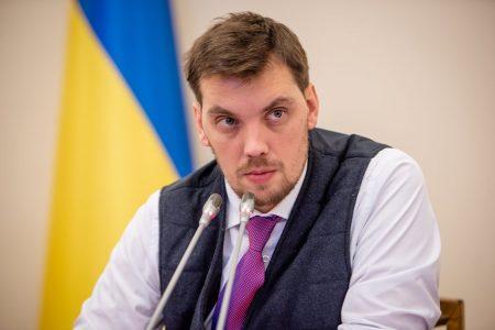 Прем'єр-міністр Гончарук доручив керівництву Кіровоградщини повністю забезпечити початок опалювального сезону