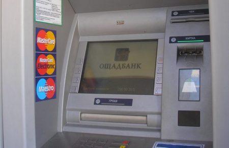 """В Онуфріївці викрали гроші з банкомату """"Ощадбанку"""""""