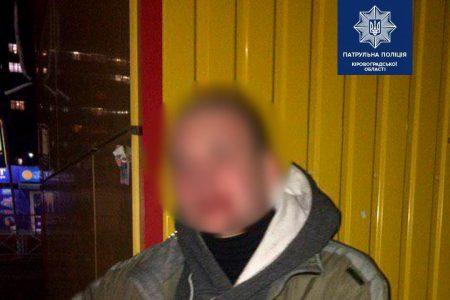 У Кропивницькому копи за кілька хвилин спіймали грабіжника. ФОТО