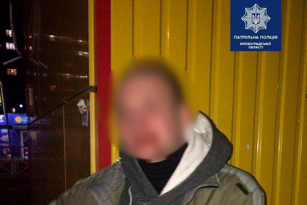 Без Купюр У Кропивницькому копи за кілька хвилин спіймали грабіжника. ФОТО Кримінал  пограбування патрульні
