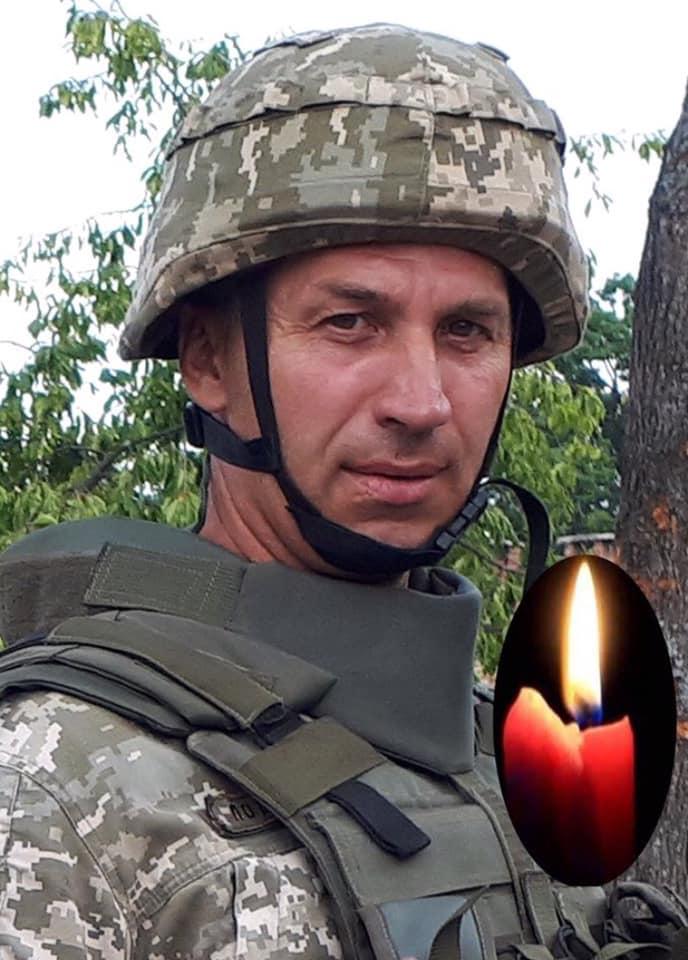 Без Купюр Військового з Кіровоградщини, який помер після вибухів у Балаклії, поховають в четвер Війна  помер військовий Кіровоградщина