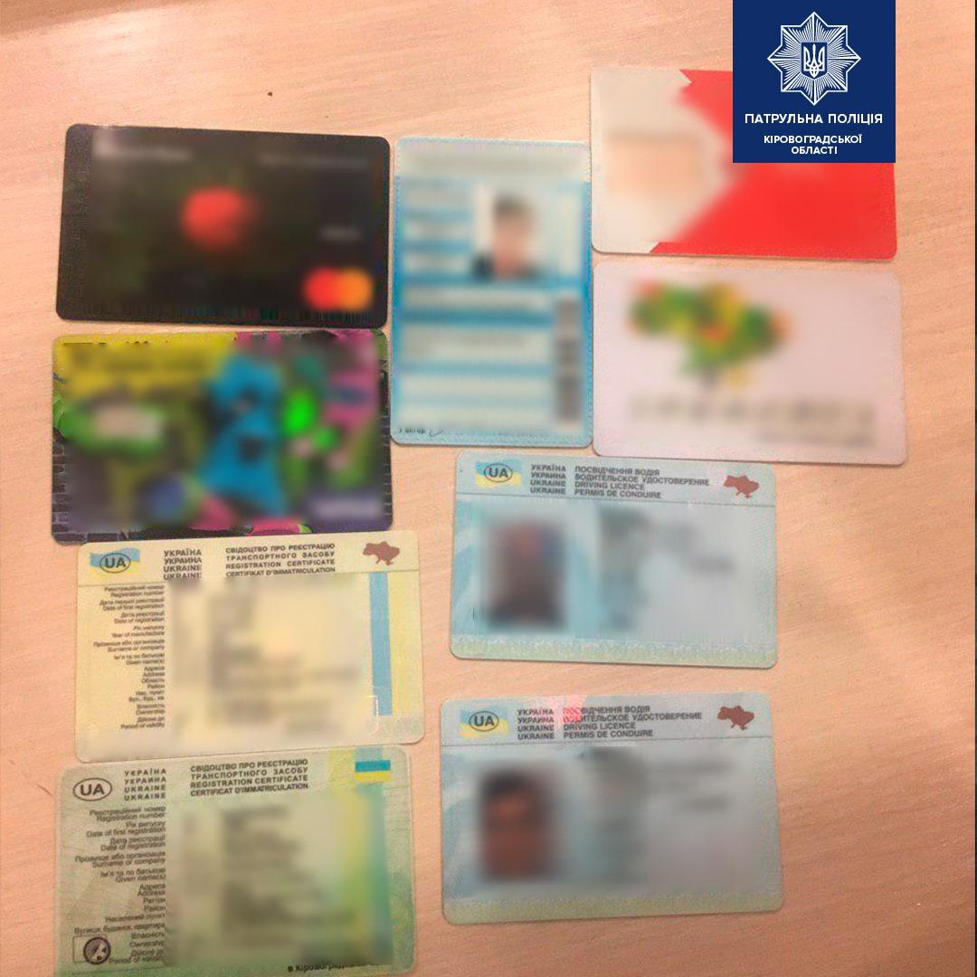 Без Купюр У Кропивницькому затримали чоловіків із чужими водійськими посвідченнями та документами на автівки Кримінал  поліція бійка