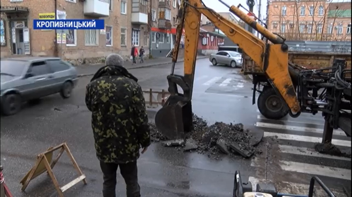 Без Купюр У Кропивницькому перекрили рух транспорту, через порив трубопроводу За кермом  порив тепломережі порив