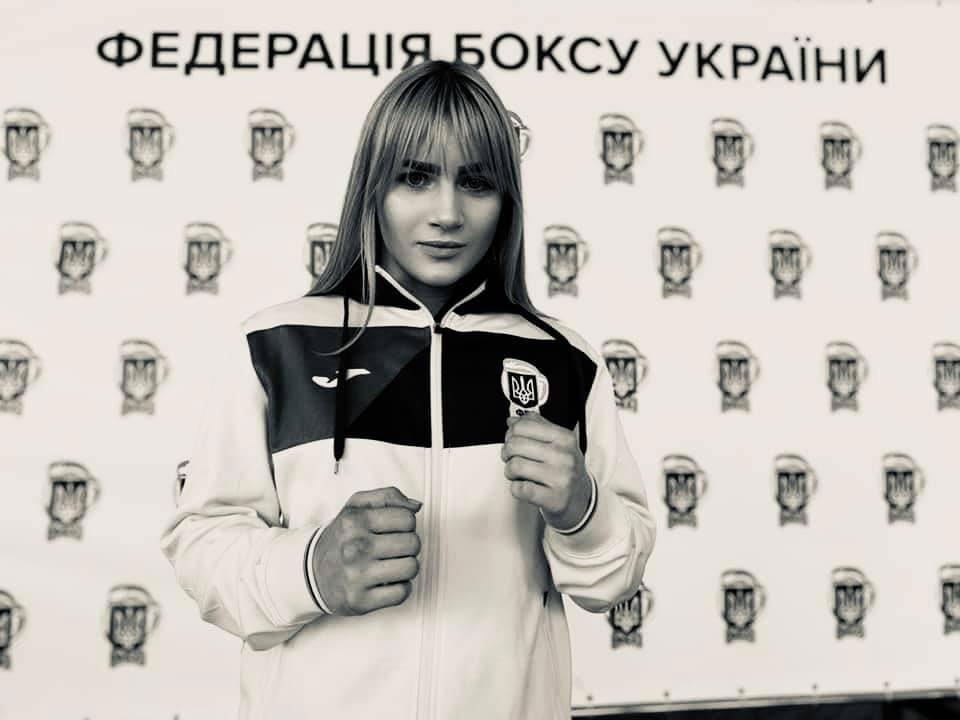 Без Купюр Відома причина смерті 18-річної боксерки з Кропивницького Події  Національна поліція загибель
